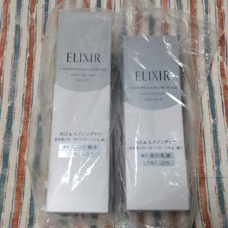 ELIXIR - エリクシールホワイト TⅢ 化粧水&乳液セット