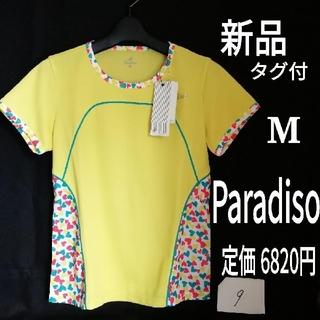 9)M新品★Paradisoパラディーゾ ゲームシャツ テニスウェア レディース