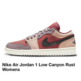 Nike Air Jordan 1 Low Canyon Rust Womens