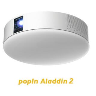 popIn Aladdin 2 ポップイン アラジン 2 新品未開封(プロジェクター)
