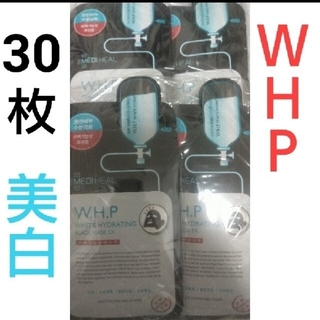 30枚 WHP メディヒール パック 炭 ブラックパック(パック/フェイスマスク)