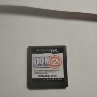 ニンテンドーDS(ニンテンドーDS)のDQM 2(携帯用ゲームソフト)