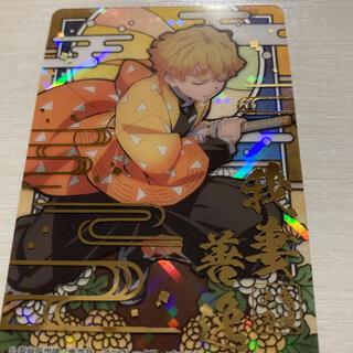 BANDAI - 鬼滅 ステンドグラスカード