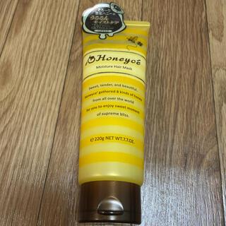 ハニーチェ(Honeyce')のハニーチェ モイスチャー ヘアマスク  220g (ヘアパック/ヘアマスク)