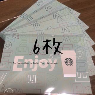 Starbucks Coffee - スターバックス ドリンクチケット 6枚