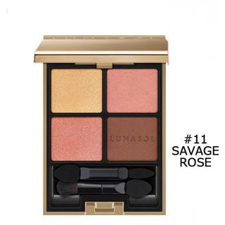 LUNASOL - 未使用品 ルナソル アイカラーレーション #11 Savege Rose