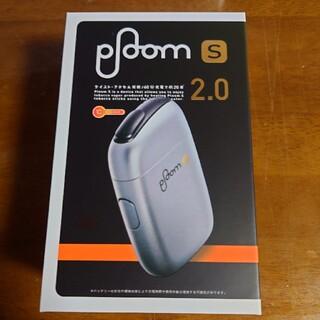 プルームテック(PloomTECH)のプルームテックS2.0 新品、未使用(タバコグッズ)