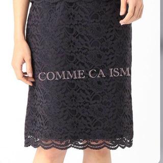 コムサイズム(COMME CA ISM)のCOMME CA ISM  レーススカート  濃紺(ひざ丈スカート)