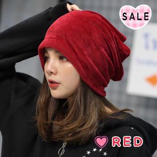 ニット帽 帽子 ビーニー ネックウォーマー レッド 赤 秋 冬 人気 セール