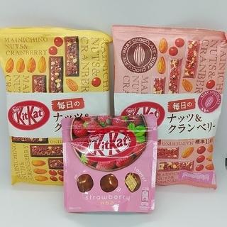 Nestle - キットカット ナッツ&クランベリー2種 と いちごパウチ♪