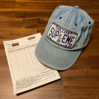 Supreme - supreme 20ss license 6panel cap