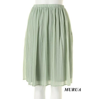 ムルーア(MURUA)の新品 MURUA プリーツミディフレアスカート(ひざ丈スカート)
