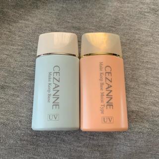 CEZANNE(セザンヌ化粧品) - セザンヌ 皮脂テカリ防止下地 ライトブルー 保湿タイプ オレンジベージュ