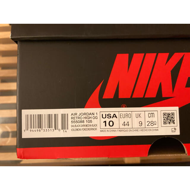 NIKE(ナイキ)のNIKE AIR JORDAN 1 DARK MOCHA ダークモカ 28.0 メンズの靴/シューズ(スニーカー)の商品写真