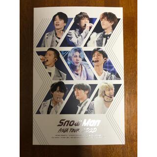 Johnny's - Snow Man ASIA TOUR 2D. 2D. DVD 通常版 初回仕様