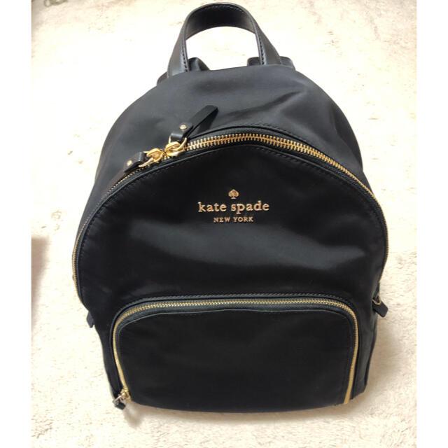 kate spade new york(ケイトスペードニューヨーク)のkate spade ケイトスペード ナイロンリュック レディースのバッグ(リュック/バックパック)の商品写真