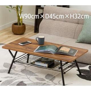 ニトリ(ニトリ)のニトリ 折りたたみテーブルシェルフィ ダークブラウン 棚付き(ローテーブル)