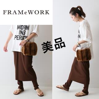 FRAMeWORK - 美品フレームワークC/PEレギンス付きスカートFRAMeWORKリブニットパンツ