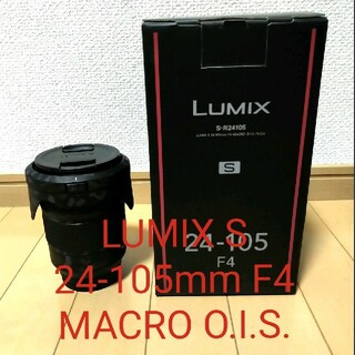 Panasonic - LUMIX S 24-105mm F4 MACRO O.I.S.