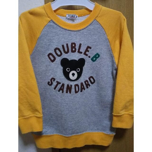 DOUBLE.B(ダブルビー)のミキハウス ダブルビー トレーナー 110 キッズ/ベビー/マタニティのキッズ服男の子用(90cm~)(Tシャツ/カットソー)の商品写真