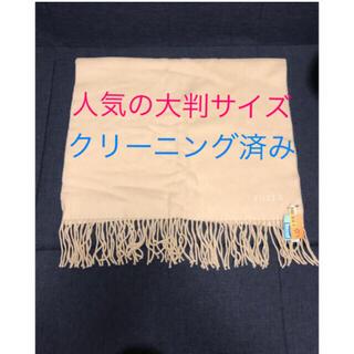 Furla - 最終値下げ・フルラ・カシミヤマフラー