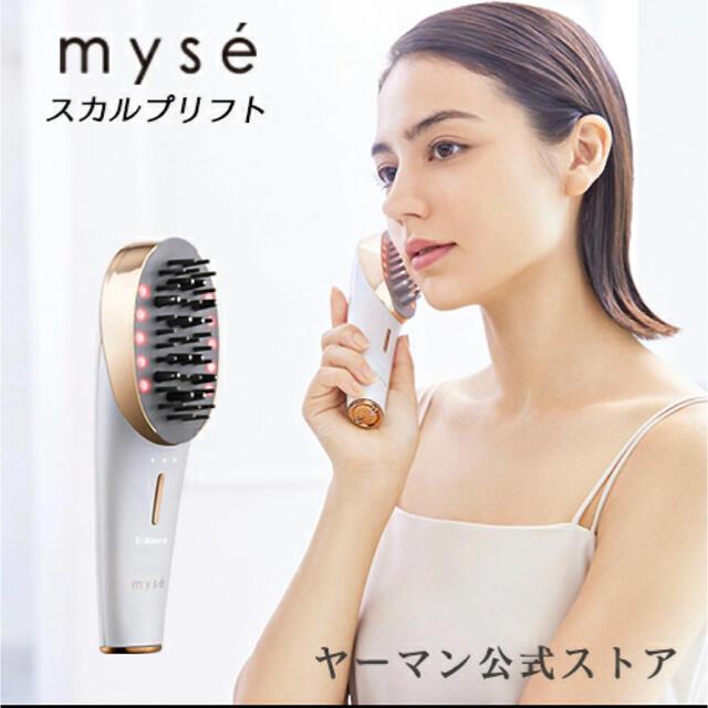 YA-MAN(ヤーマン)のYA-MAN ミーゼ スカルプリフト スマホ/家電/カメラの美容/健康(フェイスケア/美顔器)の商品写真