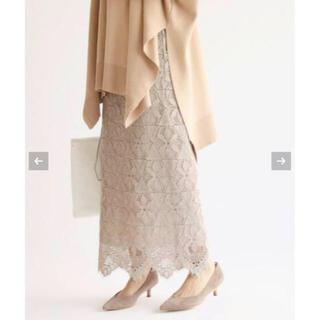 イエナ(IENA)のIENA  新品★レースタイトスカート 38 サイズ★(ロングスカート)