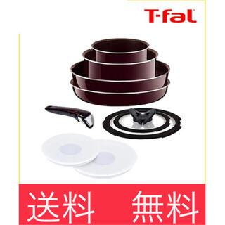 T-fal - 【T-fal インジニオ・ネオ マホガニー・プレミアセット9】