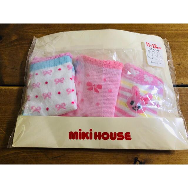 mikihouse(ミキハウス)のramtam様専用ページ キッズ/ベビー/マタニティのこども用ファッション小物(靴下/タイツ)の商品写真