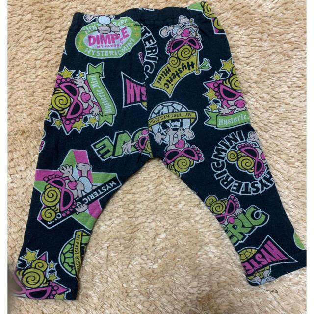 HYSTERIC MINI(ヒステリックミニ)のヒステリックミニ レギンス キッズ/ベビー/マタニティのキッズ服男の子用(90cm~)(パンツ/スパッツ)の商品写真