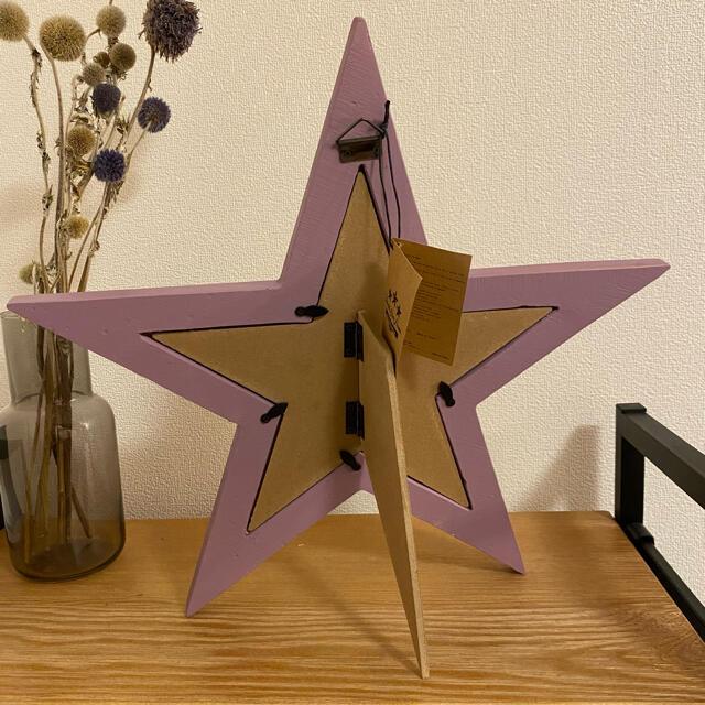 unico(ウニコ)のトゥインクルスター 星 フォトフレーム 写真立て ウニコ  人気 ラベンダー インテリア/住まい/日用品のインテリア小物(フォトフレーム)の商品写真