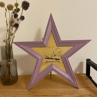 ウニコ(unico)のトゥインクルスター 星 フォトフレーム 写真立て ウニコ  人気 ラベンダー(フォトフレーム)