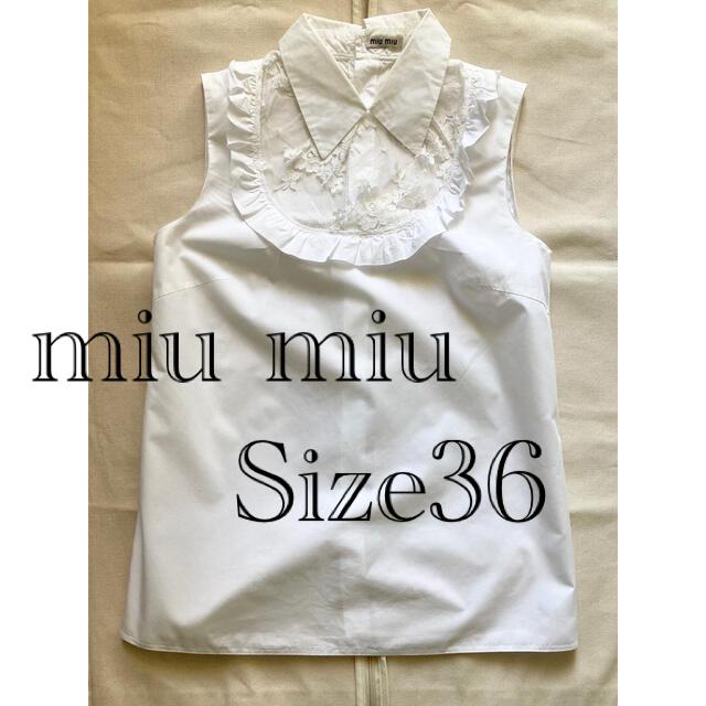 miumiu(ミュウミュウ)の miu miu ノースリーブ  レディースのトップス(シャツ/ブラウス(半袖/袖なし))の商品写真