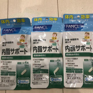 ファンケル FANCL  内脂サポート(その他)