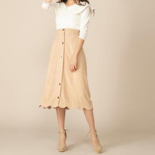 ミーア(MIIA)の新品 MIIA スエード フレアスカート evelyn MISCH MASCH(ロングスカート)