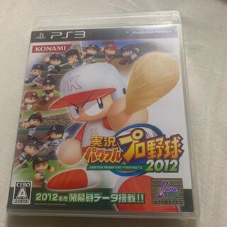 プレイステーション3(PlayStation3)の実況パワフルプロ野球2012 PS3(家庭用ゲームソフト)
