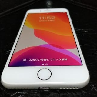 iPhone - iphone8 64GB シルバー SIMロック解除済 判定○ バッテリー87%