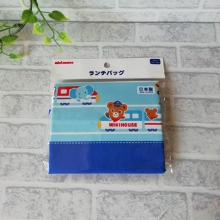 mikihouse - ミキハウス ランチバッグ 新品未使用