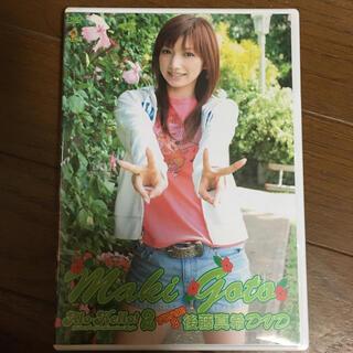 モーニング娘。 - アロハロ!2 後藤真希 DVD DVD