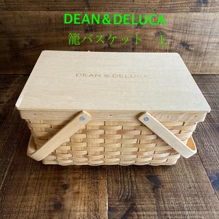 ディーンアンドデルーカ(DEAN & DELUCA)のDEAN & DELUCA  蓋つきバスケットL (バスケット/かご)