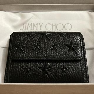 JIMMY CHOO - [新品未使用] JIMMY CHOO 三つ折財布