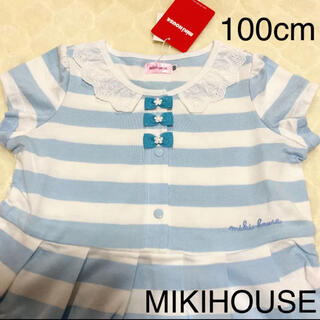 mikihouse - 100cm ミキハウス ワンピース