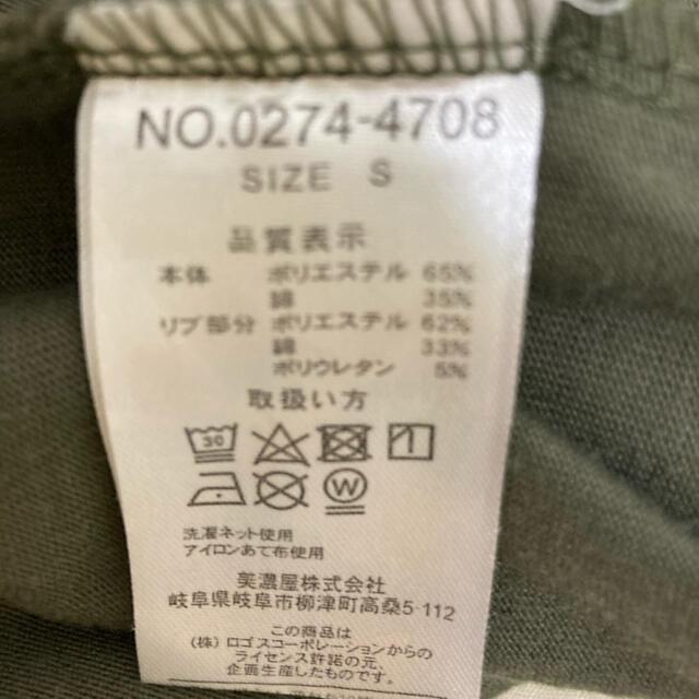 LOGOS(ロゴス)のLOGOS ティシャツ メンズのトップス(Tシャツ/カットソー(半袖/袖なし))の商品写真