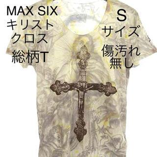 マックスシックス(max six)のMAX SIX マックスシックス キリスト クロス 十字架 総柄 Tシャツ S(Tシャツ/カットソー(半袖/袖なし))