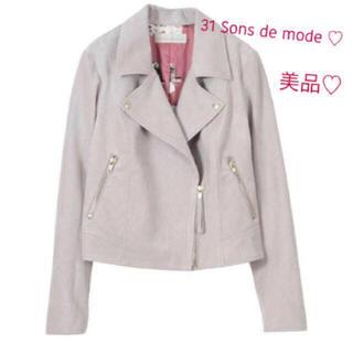 31 Sons de mode - 【美品】31 Sons de mode♡ヴァニレ♡リランドチュール♡ジャケット