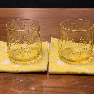 イッタラ(iittala)のイッタラ フルッタ  レモン 2個セット(グラス/カップ)