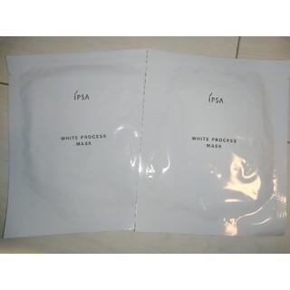 イプサ(IPSA)のイプサ ホワイトプロセス マスク 美白シート状マスク 顔パック ipsa(パック/フェイスマスク)