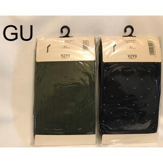 ジーユー(GU)の【未使用】GU カラータイツ 80デニール M〜L 2足set(タイツ/ストッキング)
