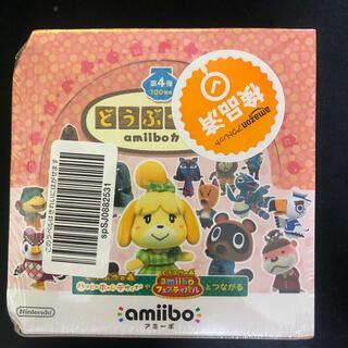 ニンテンドースイッチ(Nintendo Switch)のどうぶつの森amiibo カード第4弾1BOX(Box/デッキ/パック)