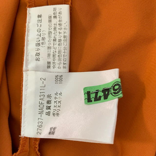 FOXEY(フォクシー)のフォクシー テラコッタ ワンピース 38 レディースのワンピース(ひざ丈ワンピース)の商品写真